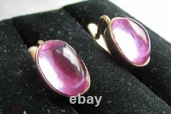Vintage Earrings Pink Sapphire Cabochon russian Soviet USSR Gold 14K 583