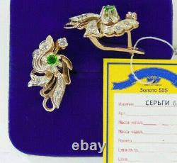 Vintage Gold Earrings 585 14K USSR Retro Style Russian Gold