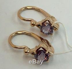 Vintage Original Soviet Russian Alexandrite Rose Gold Earrings 585 14K USSR