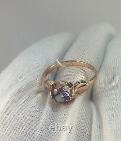 Vintage Original Soviet Russian Alexandrite Rose Gold Ring 583 14K, USSR