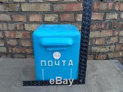 Vintage Soviet Russian Mailbox For Post Services USSR