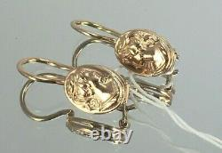 Vintage Soviet Russian Rose Gold Earrings Cameo 583 14K USSR, Solid Gold 583