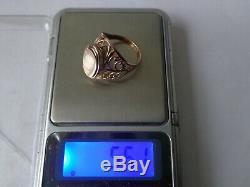 Vintage Soviet Solid Rose Gold Ring 14K 583 Star Size 8 (18.1 mm) Russian USSR