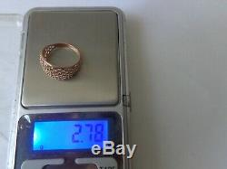 Vintage Soviet Solid Rose Gold Ring 14K 583 Star US Size 6.25 Russian USSR