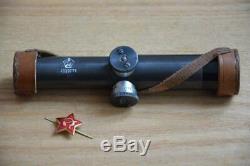 WWII USSR Russian Mosin-Nagant 91/30 PU Sniper Scope 1943 Yoshkar-Ola plant