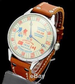 ZIM LIP LARGE Russian Soviet USSR mechanical watch Hockey Summit Series CANADA
