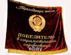 100%original Union Soviétique Bannière Drapeau Velvet Lénine Urss Russie Communiste Emblem