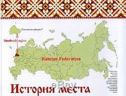 1920 XL 14 Urss Union Soviétique Russie Smolensk Lady Russe Tissu Stockinet