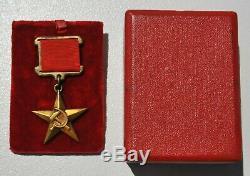 1941y. Russe Hero Gold Star Urss Militaire Soviétique Médaille Seconde Guerre Mondiale Prix Ordre Badge