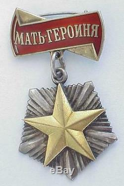 1960-soviétique De Russie Mather Hero Prix Ordre Or 14k 100% Argent Medaille Pin Badge