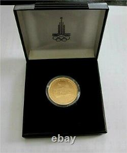 1980 Moscou Jeux Olympiques Russe 100 Rouble Or Coin Waterside Urss Bu