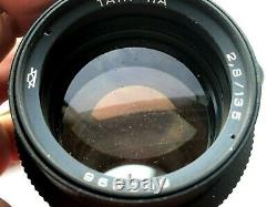 1980 Soviétique Kmz Tair-11a 135mm F2.8 M39 M42 Lens Russe Téléobjectif Soviétique Bokeh