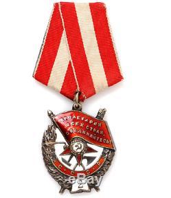 2ème Prix De L'ordre De La Bannière Rouge En Russie Soviétique Rare! Basse Série 9288
