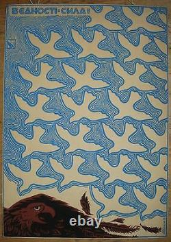 81x57 Rare Soviet Original Silkscreen Poster In Unity-is Force Par Lyashchuk 1975