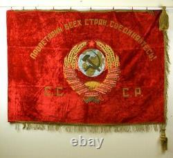Ancien Drapeau Rouge De Velours Et De Broderie Soviétique/russe Rare Avec Kirov, 1936-39