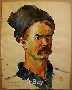 Aquarelle Ukrainienne Russe Peinture Soviétique Portrait Masculin Réalisme Homme Cosaque
