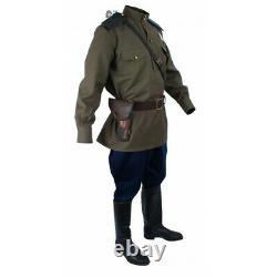 Armée Rouge Soviétique Militaire Russe Nkvd Urss Uniforme Avec Hat M43