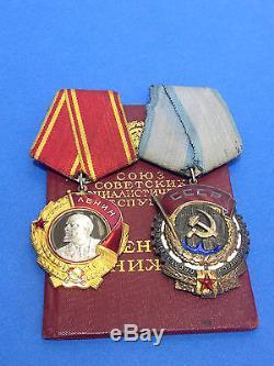 Authentique Ensemble De Médaillons De Russie Lituanienne Russe, Ordre Et Médailles D'or Et De Platine # 283703