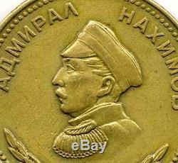 Authentique Médaille De L'ordre Soviétique Russe Nahimov (nakhimov). Antique. 100% Bronze