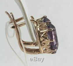 Boucles D'oreilles Alexandrite Vintage 4.95 Gr En Urss Soviétique Russe Vintage En Or Rose Massif 583