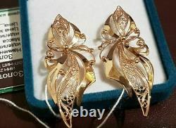 Boucles D'oreilles Or Russe Rose 14k 585 Nouveau Style Soviétique 5,49g Original Rare