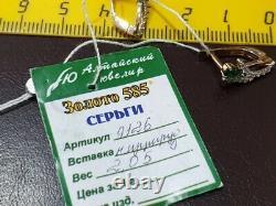 Boucles D'oreilles Or Russe Solid Rose Or 14k 585 Nouvelle Urss Fleur D'émeraude Soviétique