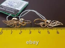 Boucles D'oreilles Russes Nouveau Solid Rose Gold 14k 585 Bijoux Fins 2.8g De Long Urss Soviétique