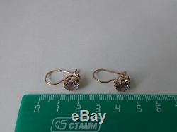 Boucles D'oreilles Soviétiques Anciennes En Or Rose Massif 14k 583 - Alexandrite 2.65 Gr Russe