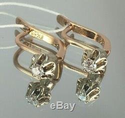 Boucles D'oreilles Vintage D'origine Soviétique D'or Russe Yakoutie Diamant 583 Urss 14k