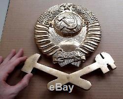 Cccp Armoiries Train Loco 9 = 23cm Etat Emblème Ferroviaire Plaque En Métal Urss Russe