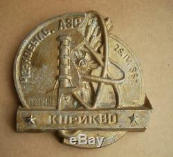 Centrale Nucléaire Russe De Bas-relief Soviétique Metal Chernobyl Atom Unique