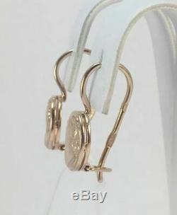 Chic Rare Vintage Boucles D'oreilles Cameo Urss Soviétique Russe Or Massif 583 Rose 14k