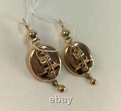 Chic Rare Vintage Boucles D'oreilles Samovars Urss Soviet Russe Rose Solide Or 583 14k