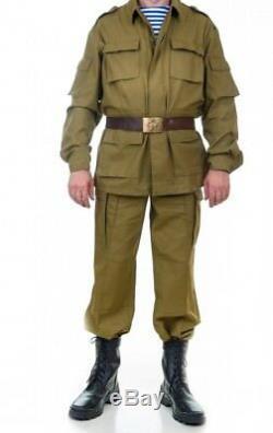 Costume Soviétique Armée Russe Afghanka (veste + Pantalon) Guerre En Afghanistan Taille 48- 56