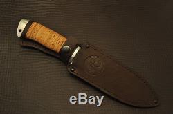 Couteau Russe Bars (acier Damas) Armée De Chasse De L'urss