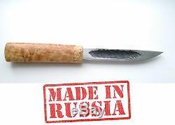 Couteau Russe Yakut Karelian Bouleau Poignée Damas Armée Militaire Tactique Urss