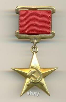 Étoile D'or Russe Soviétique De Héros Du Travail Socialiste #2490