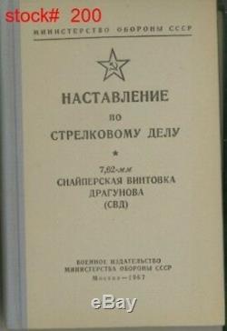 Fusil De Précision Snun Dragunov Svd De Russie Soviétique Original Manuel 7.62x39 1967 Doit Voir