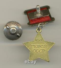 Héros Soviétique Russe De La Seconde Guerre Mondiale De L'union Soviétique Star Medal #4701