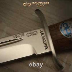Histoire Légendaire De L'armée Russe Couteau Finka-2 Nkvd Urss