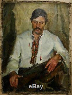 Huile Soviétique Russe Ukrainien Peinture Portrait Mâle Impressionisme Homme Réalisme
