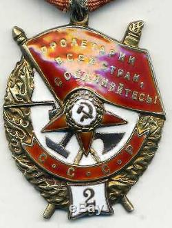 Insigne D'ordre De Médaille Soviétique Russe Bannière Rouge 2 Original (# 1422)
