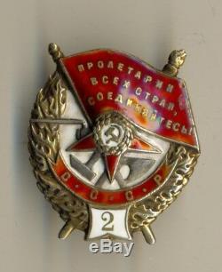 Insigne De Commande De La Médaille Soviétique Russe Bannière Rouge N 2 À Vis Très Rare (# 1023)