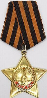Médaille De Recherche Soviétique En Urss Ordre De La Gloire 1 Re Classe N ° 3769 Avec Coa