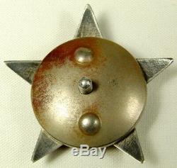 Médaille Russe D'origine Soviétique De La Seconde Guerre Mondiale 1943