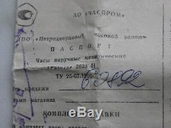 Nos Raketa Boîte & Doc Indication Montre Marine 24h Gmt Spéciale Époque Soviétique Russe