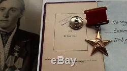 Ordonnance De La Médaille D'or Soviétique Russe 23 K