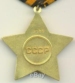 Ordre De Gloire Russe Soviétique 1 Classe Avec Recherche
