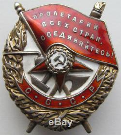 Ordre De La Médaille Soviétique Russe Bannière Rouge Vis Arrière Avec Document (2216)