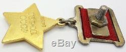 Ordre De Médaille Recherché Pour L'urss Russe - Gold Hero Star # 8878